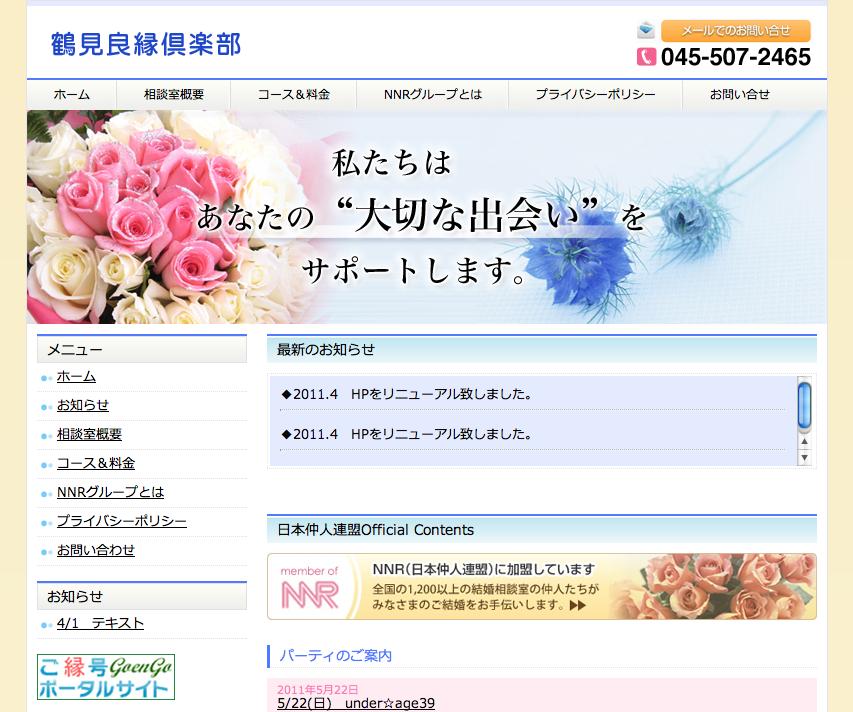 スクリーンショット(2011-03-30 15.55.12)
