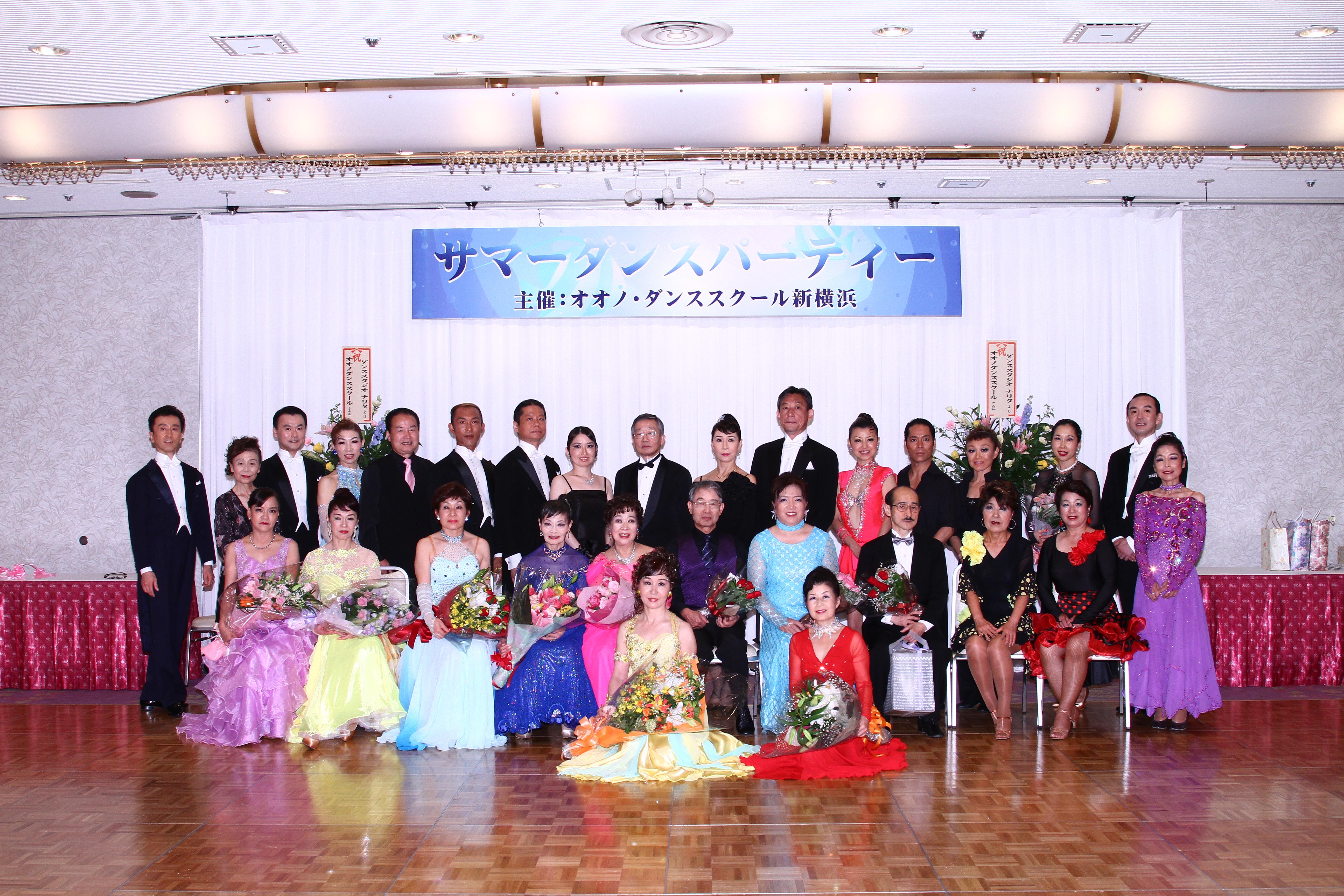 2011年9月25日 オオノ・ダンススクール新横浜  開設11周年夏のパーティー                          川崎