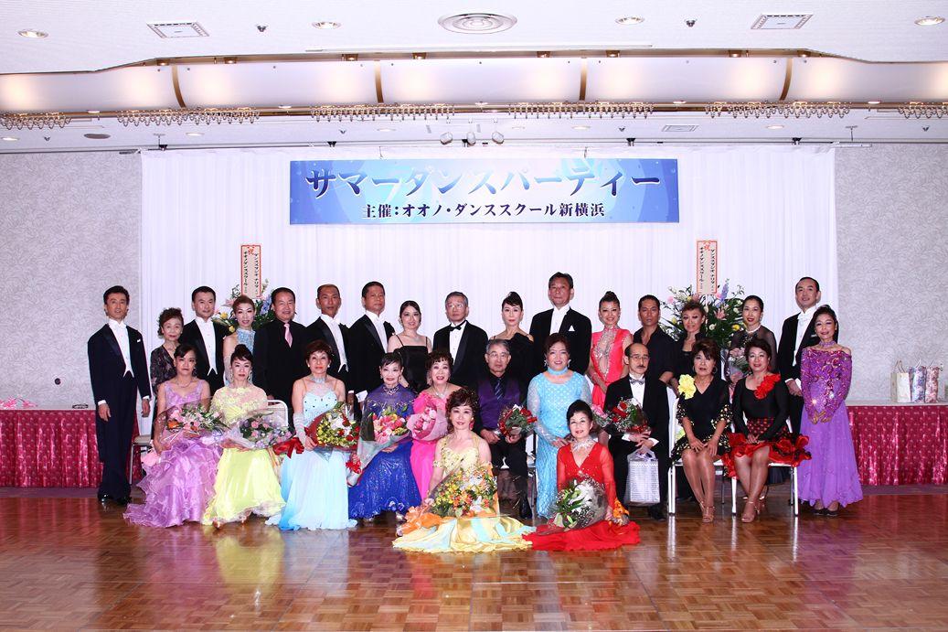 川崎日航ホテルにて 開設11周年夏のパーティー